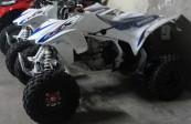 HONDA TRX 450 ER LIMITED 2013