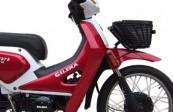 moto-ciclomotor-gilera-c110-lavoro-0km-urquiza-motos-699221-MLA20750971081_062016-O